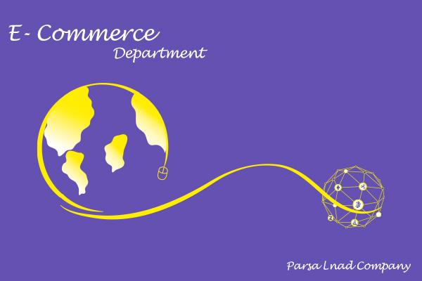 E-Commerce Department